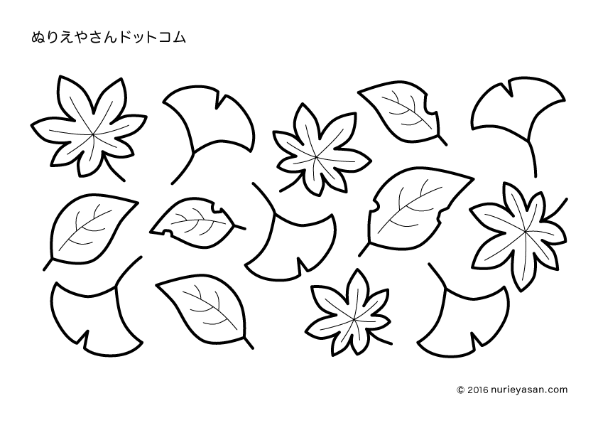 カテゴリ植物の塗り絵 ぬりえやさんドットコム