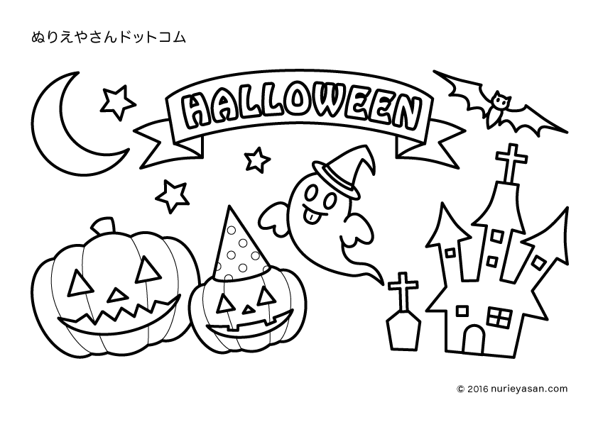 無料の塗り絵かぼちゃの検索結果 ぬりえやさんドットコム