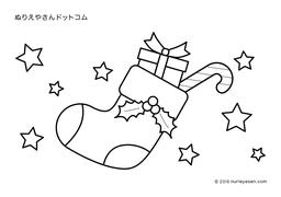 無料の塗り絵クリスマスプレゼントの検索結果 ぬりえやさんドットコム
