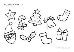 無料の塗り絵クリスマスの検索結果 ぬりえやさんドットコム