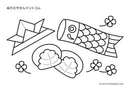 塗り絵 無料 子供 【子供向け】無料ダウンロードできる塗り絵サイトをまとめてみました!!