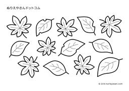 無料の塗り絵「紅葉」の検索結果 , ぬりえやさんドットコム