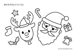 カテゴリクリスマスの塗り絵 ぬりえやさんドットコム