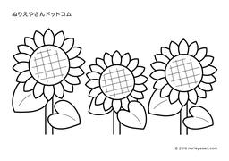 無料の塗り絵向日葵の検索結果 ぬりえやさんドットコム