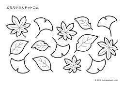 無料の塗り絵「落ち葉」の検索結果 , ぬりえやさんドットコム