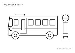 無料の塗り絵バスの検索結果 ぬりえやさんドットコム