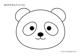 無料の塗り絵パンダの検索結果 ぬりえやさんドットコム