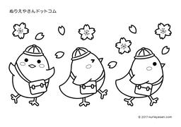 無料の塗り絵桜の検索結果 ぬりえやさんドットコム